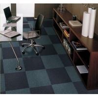 办公地毯 高档简约办公地毯 素色办公地毯
