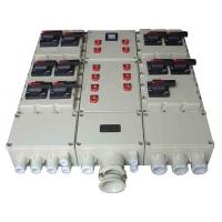 BXD防爆动力配电箱