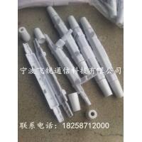 皮线光缆保护盒(皮线光缆熔接保护盒)