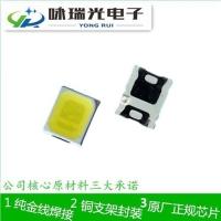 热销led 2835 0.5W高亮白光灯珠贴片