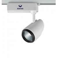 LED商业照明的超高亮LED轨道灯