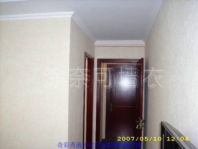 墙衣液体壁纸-酒店走廊效果图