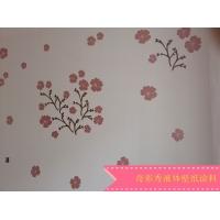 艺术丝印模具 壁纸漆