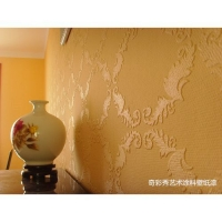 奇彩秀液体壁纸涂料-浮雕壁纸漆