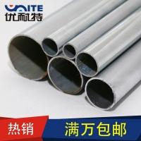 优耐特KBG管 镀锌金属穿线管 32*1.4