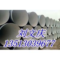 加强级环氧煤沥青防腐螺旋缝埋弧焊钢管