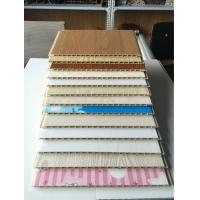 竹木纤维墙板600*10大板背景墙面装饰板包覆