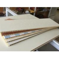 供应生态木平面板护墙板装饰扣板集成墙板竹纤维板