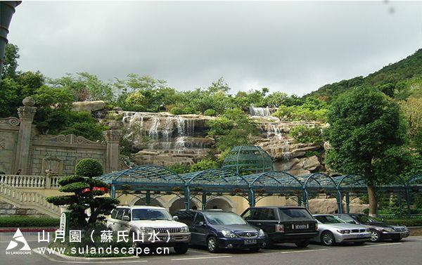 深圳市因特拉根酒店塑石假山景观