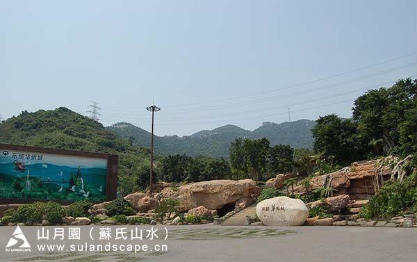 深圳假山施工人工假山制作,假山瀑布施工。
