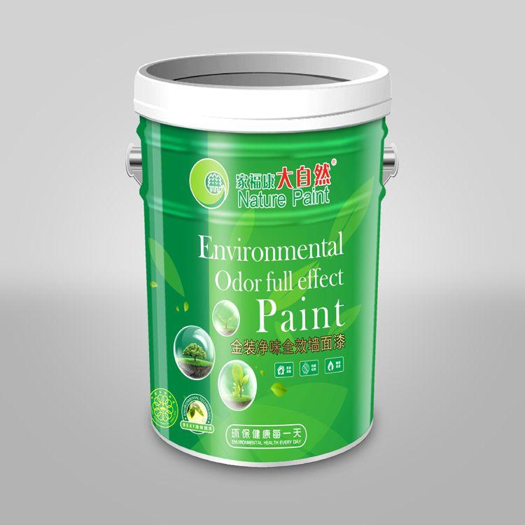 央视推广品牌广东油漆涂料名牌大自然苹果漆全国招商