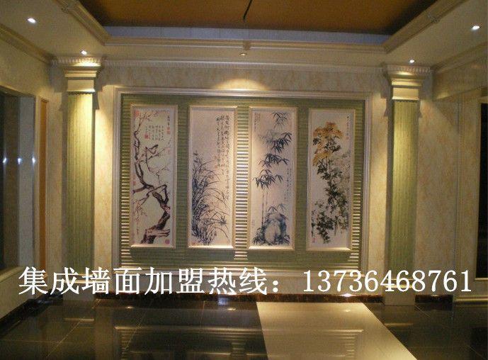 铝合金集成墙面板 室内装修新型材料面板高清图片