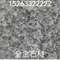 芝麻黑石材,芝麻黑花岗岩,灰色石材,火烧板价格