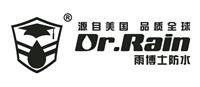 广州雨博士防水建材有限公司