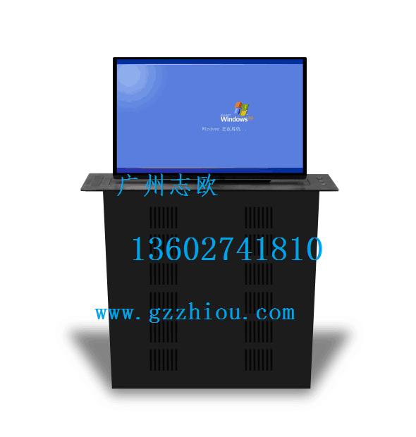 志欧显示屏升降电脑桌多功能电脑桌