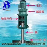 桨式搅拌机 折桨式搅拌机 JBJ-600
