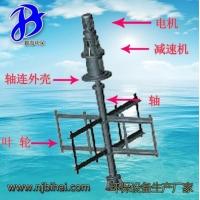 JBK框式搅拌机、药混搅拌机、搅拌机设备、
