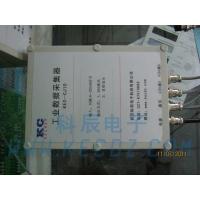 工业参数采集器KEC-CJ10、参数采集器、参数显示屏