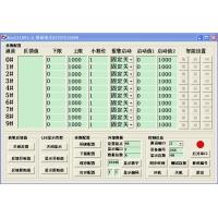 KEC-CJ10系统、参数采集系统、参数显示系统