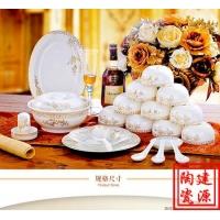 景德镇高档骨瓷餐具 定做陶瓷礼品餐具