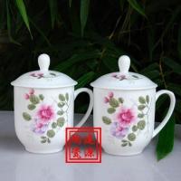 陶瓷会议办会纪念茶杯