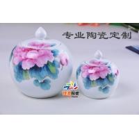 景德镇陶瓷药罐子  陶瓷茶叶罐