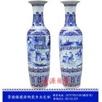 景德镇陶瓷花瓶 定做陶瓷大小花瓶