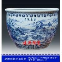 景德镇陶瓷大缸 陶瓷大鱼缸 定做缸