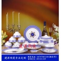 景德镇陶瓷餐具 定做高档礼品餐具