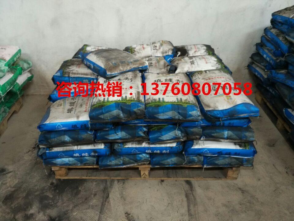 广州白色填缝料 外墙填缝剂 瓷砖嵌缝剂