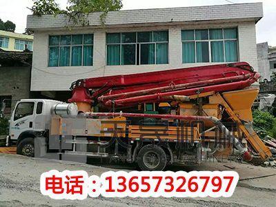 28米小型混凝土车载式搅拌泵车+益阳车载式搅拌