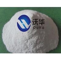 球形石英粉  球形硅微粉 球形超细石英粉