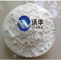 電融硅微粉 電融石英粉  熔融硅微粉 熔融石英粉
