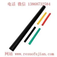 1KV单芯冷缩电缆终端头LS-1/1.0/1.1/1.2