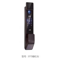 南京宁居-智能锁