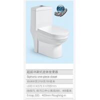南京座便器-宁居卫浴