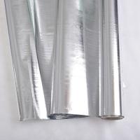 0.3mm阻隔膜反射隔汽膜高拉力高隔汽高隔热反射铝箔贴面镀铝