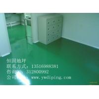 金华地坪漆金华环氧树脂地坪漆质量信得过耐磨更坚固