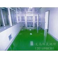 义乌混凝土液态固化剂地坪越用越光亮