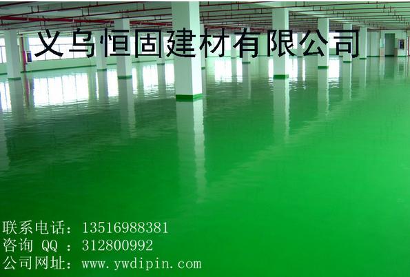 衢州地坪义乌环氧地坪车间专用的耐磨地坪漆