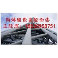 ST-BJ04丙烯酸聚氨酯漆、丙烯酸聚氨酯面漆