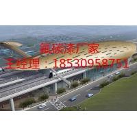 森塔ST-F04-Ⅲ型钢结构氟碳漆¥