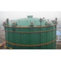 森塔环氧磷酸锌底漆ST-H06-106、环氧底漆
