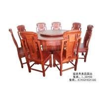 订做红木家具,仿古红木家具