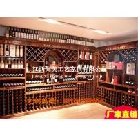 别墅客厅酒柜欧式酒柜红酒葡萄酒酒柜实木酒柜厂家直销