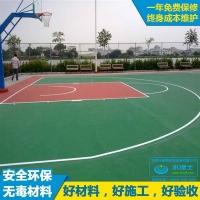 球场施工 学校丙烯酸篮球场造价 塑胶球场材料