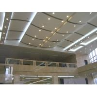 铝幕墙  铝单板吊顶