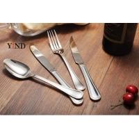 供应WMF系列不锈钢刀叉 优质刀叉 西餐刀叉勺