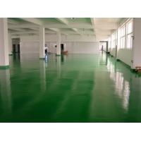 塘厦环氧地坪漆、沙田厂房地板漆,防静电地板漆供应