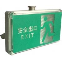 上海宝临BAYD系列防爆标志灯(IIC、DIP)